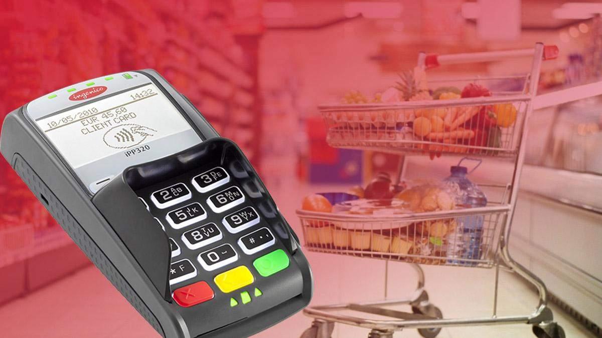 Зняти готівку в касі магазину: НБУ удосконалив процедуру