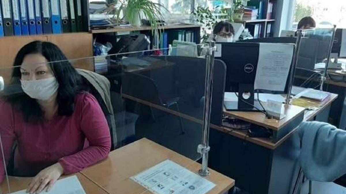 Рекомендації МОЗ для офісів: як працювати під час карантину