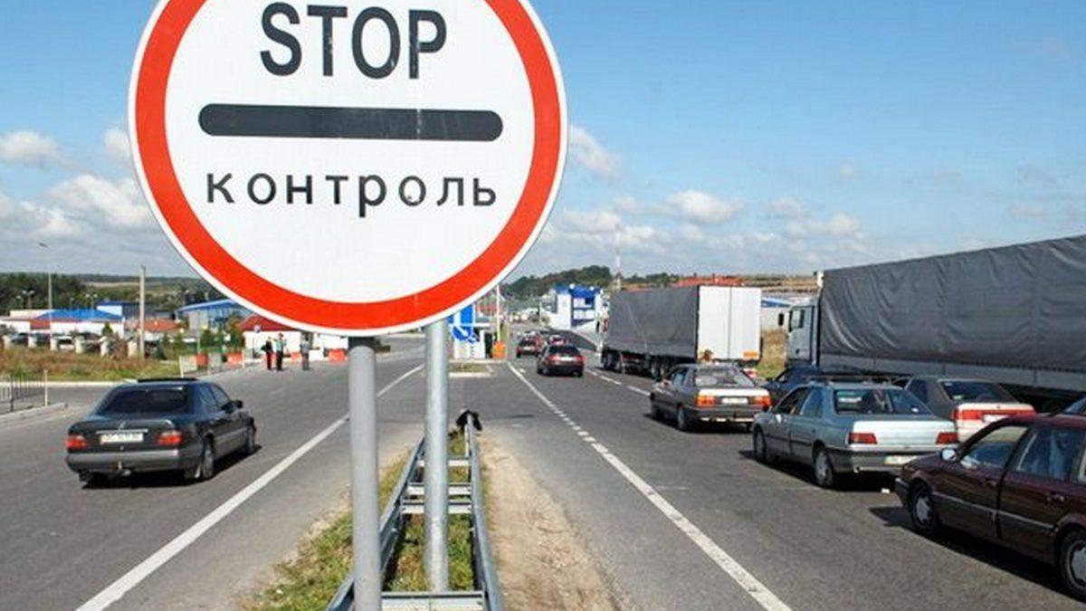 Україна відновлює автобусні та залізничні міжнародні перевезення