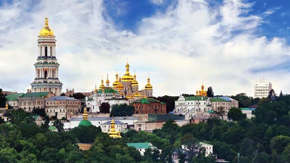 Погода 21 травня 2020 в Україні – яку погоду обіцяє синоптик