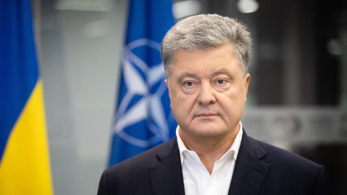 """Плівки Порошенка"": Генпрокуратура порушила справу проти п'ятого президента"