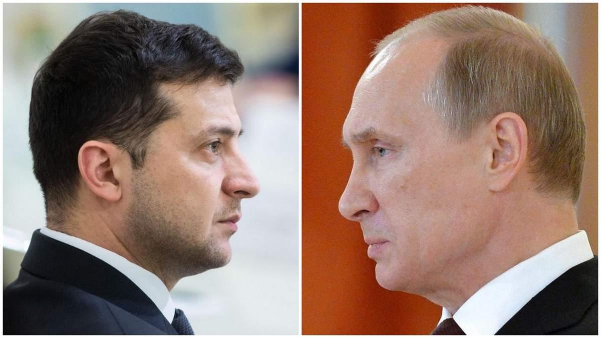 МЗС України оприлюднило заяву з приводу реакції Росії на виступ Зеленського