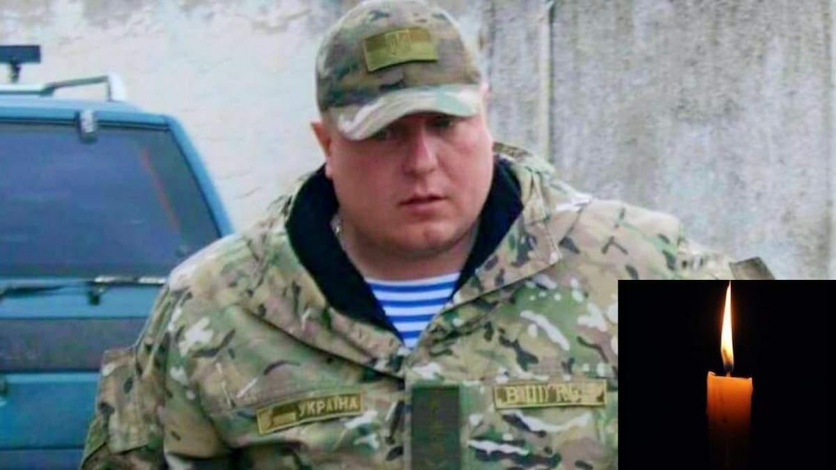 На Донбасі загинув командир батальйону Луганськ-1 Губанов
