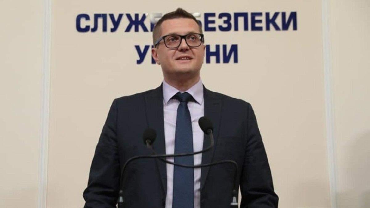 Вигадані результати: як Баканов прикрашає здобутки СБУ