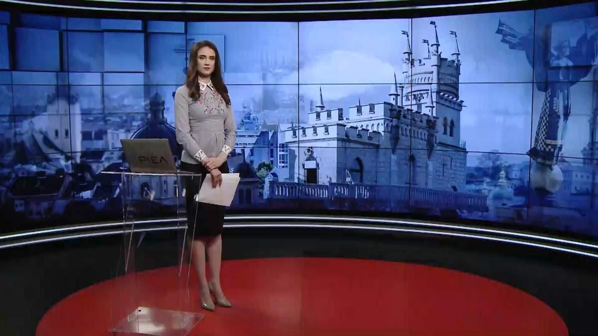 Випуск новин за 12:00: Загибель полковника на Луганщині. Подарунок від Зеленського