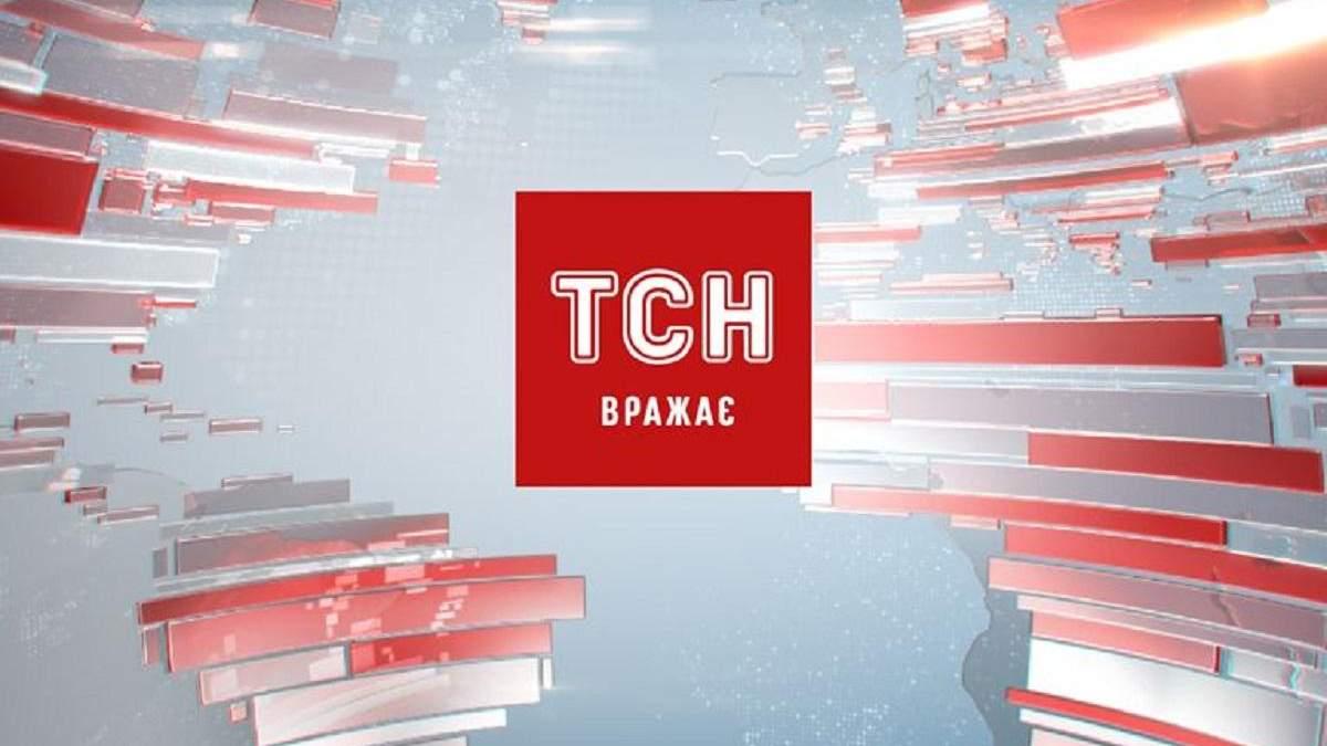 """Телеканал """"1+1"""" показав карту без Криму, тепер пройде перевірку"""