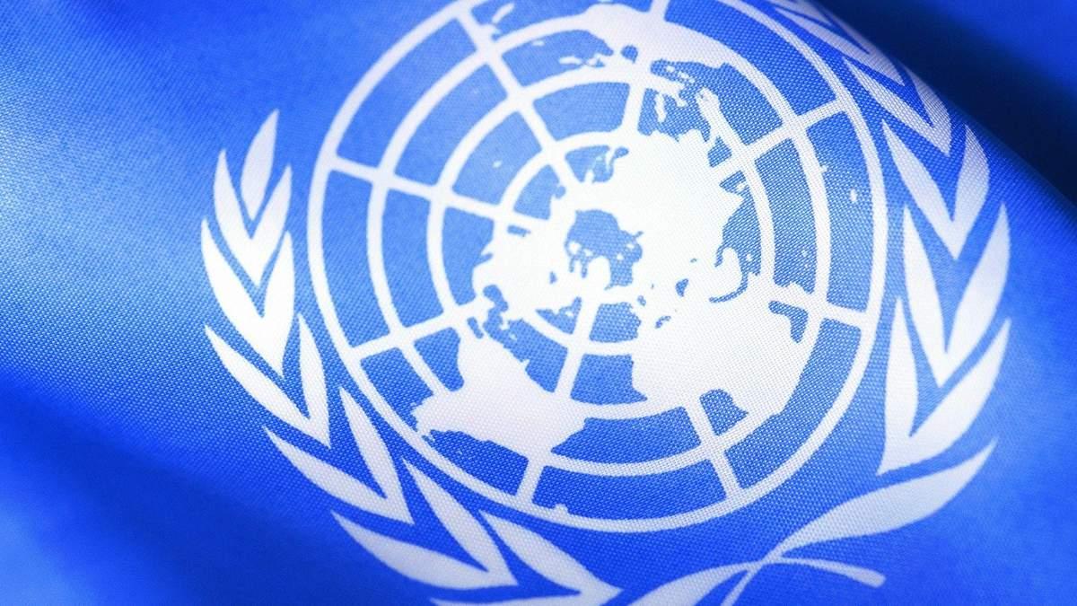 Крим ООН - якою буде відеоконференція з кримчанами ▷ 24tv.ua