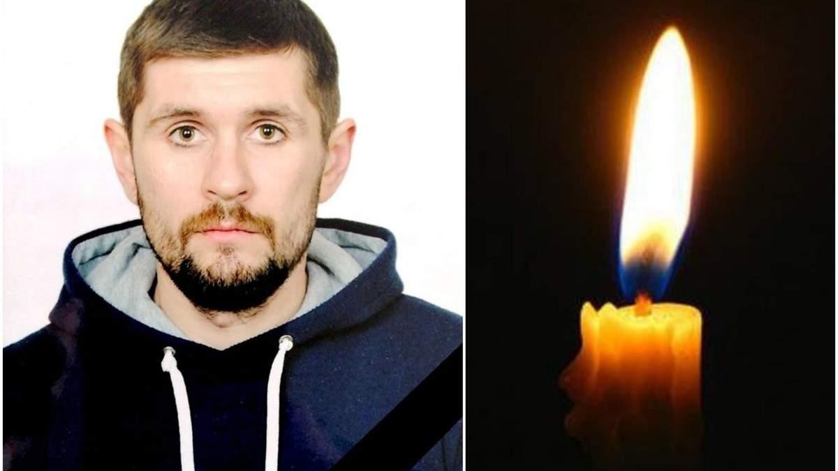 На Донбасі загинув військовий Євген Сафонов: фото і деталі про героя
