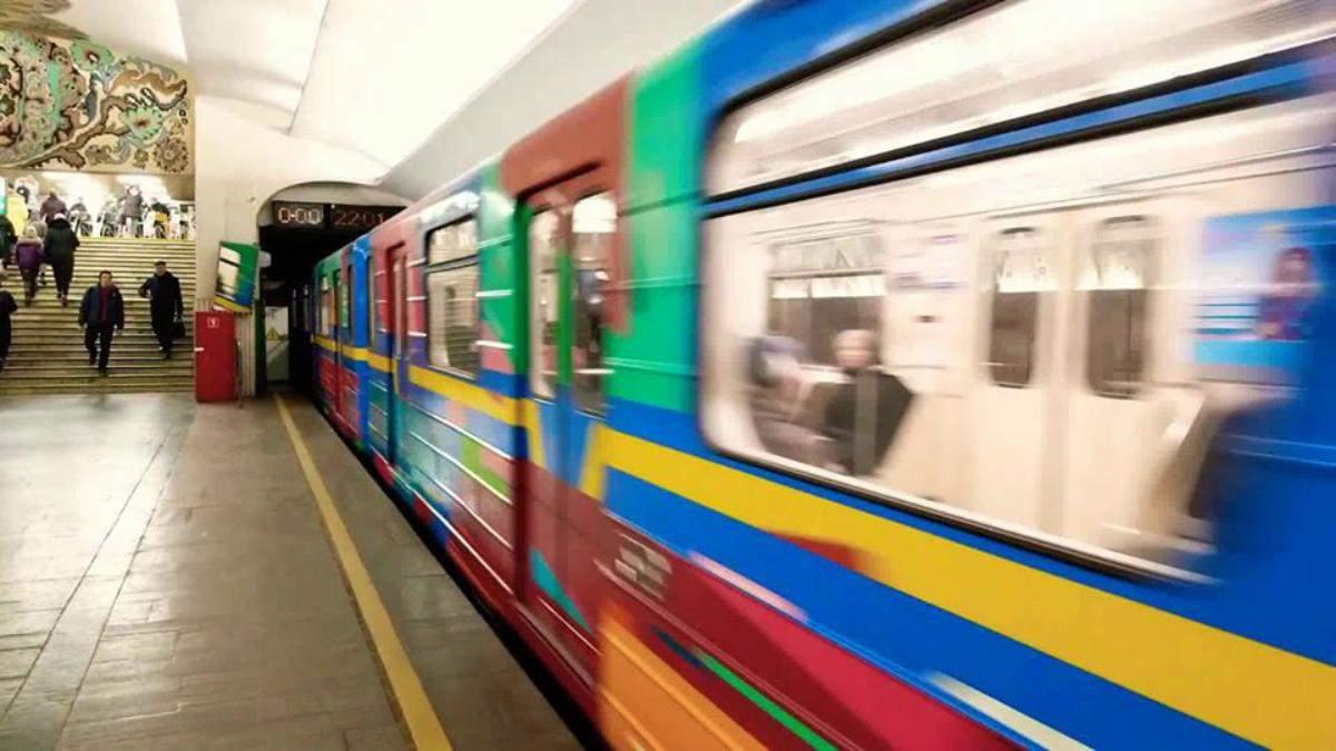 Метро в Киеве может не заработать с 25 мая
