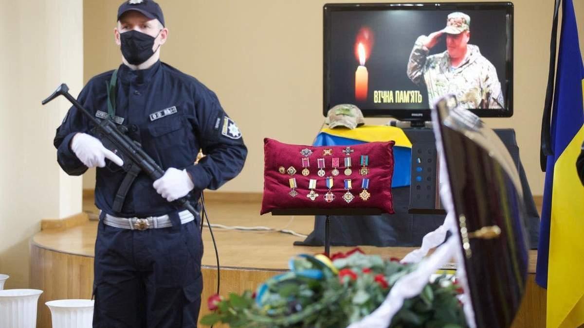 Комбата Губанова поховали у Луганській області 22 травня 2020 - фото