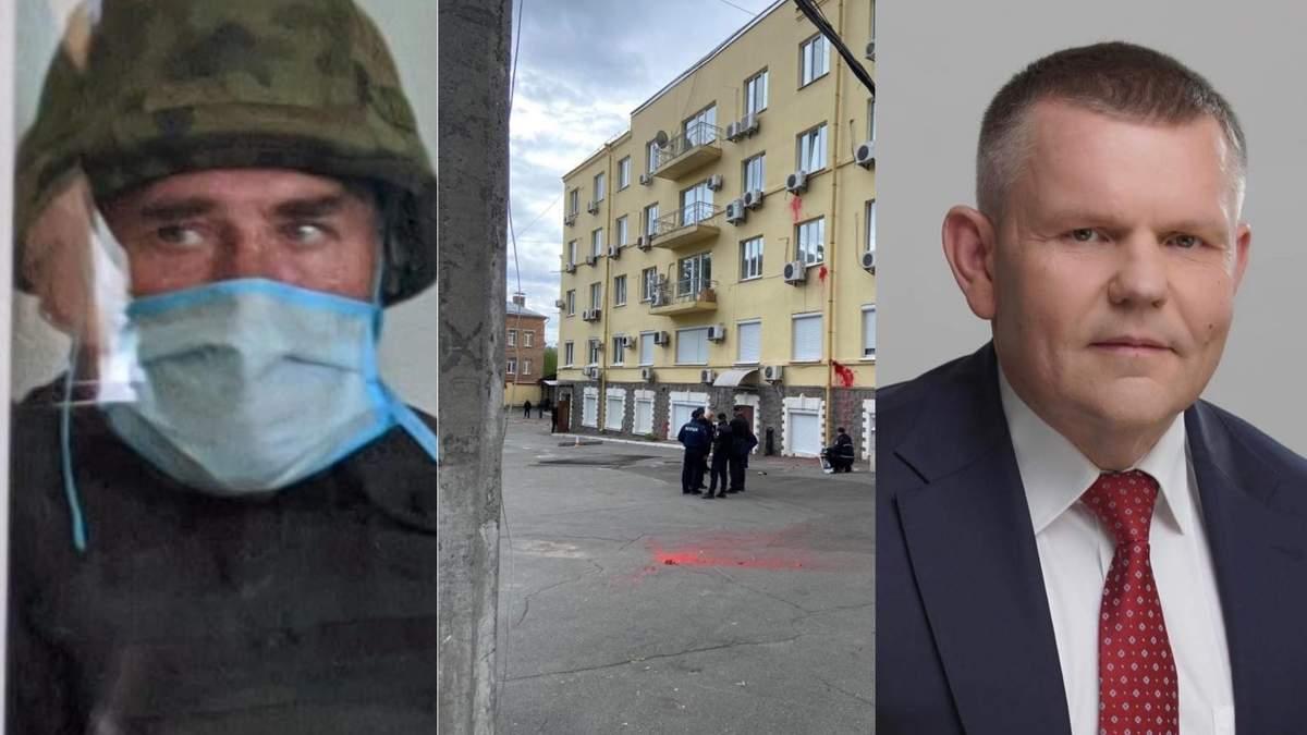 Новости Украины – 23 мая 2020 новости Украина, мир