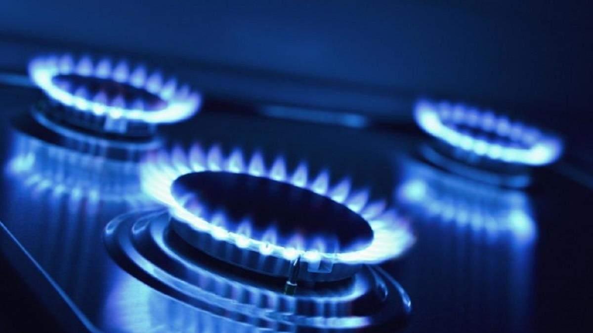 Ціна на газ у травні 2020 знизилася - тариф для населення