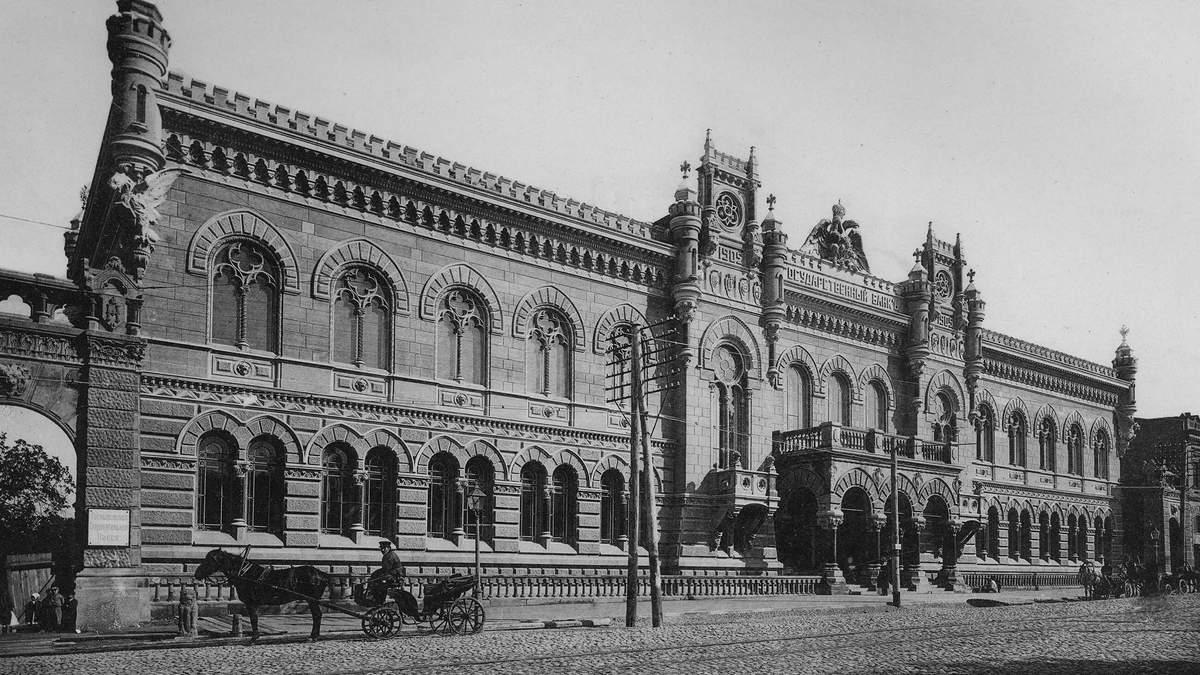 Поєднання готики та Відродження: історія будівлі Національного банку України – фото