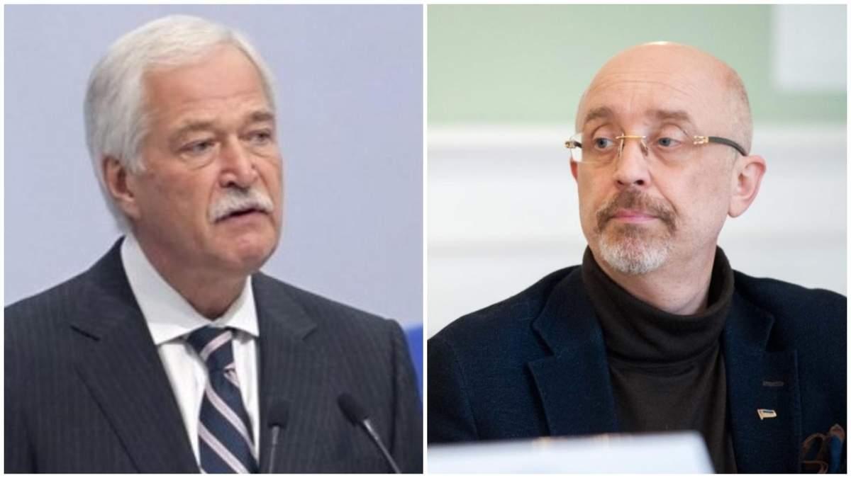 Резніков та Гризлов по різному описали засідання ТКГ 22 травня