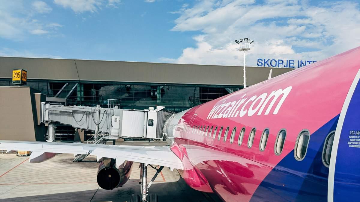 Wizz Air відклав польоти з України до 15 червня: що робити з квитками