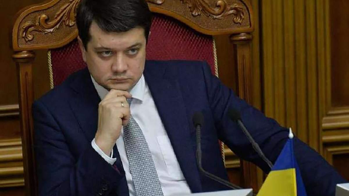 Смерть депутата Давиденка - реакція Разумкова