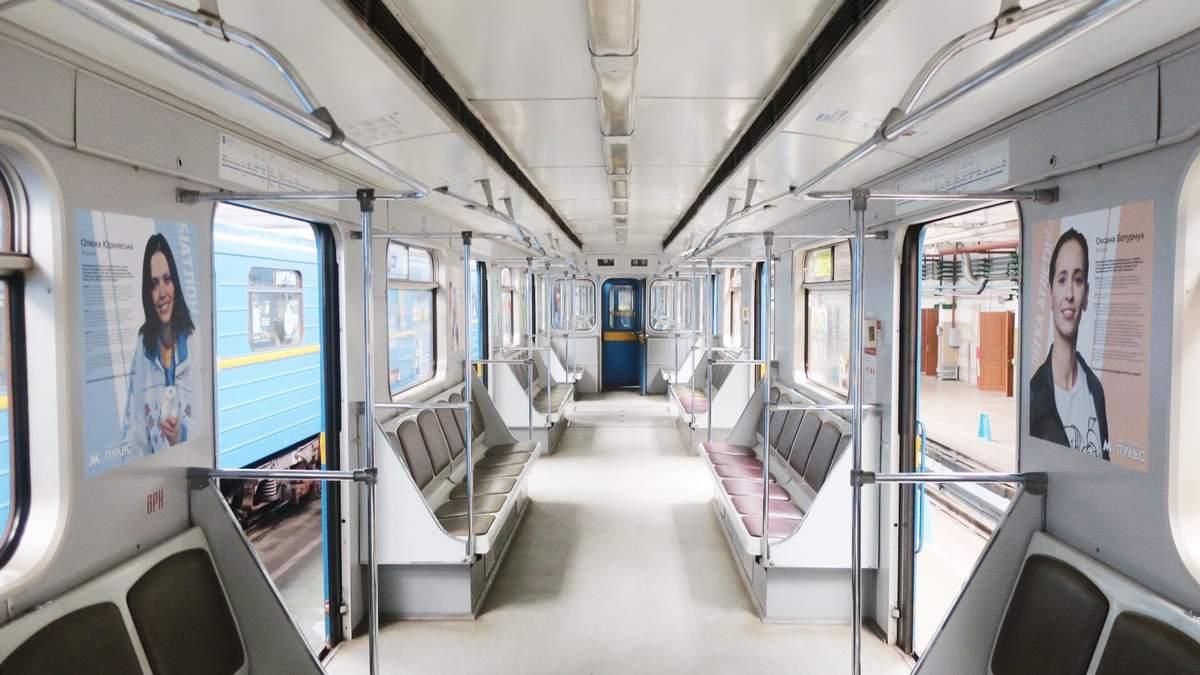 Как работает метро в Киеве на карантине 2020 – детали
