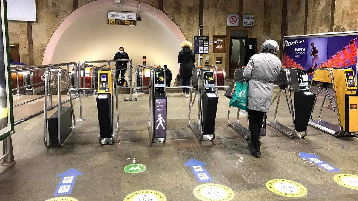 Відкриття метро у Києві 25 травня 2020: що потрібно знати