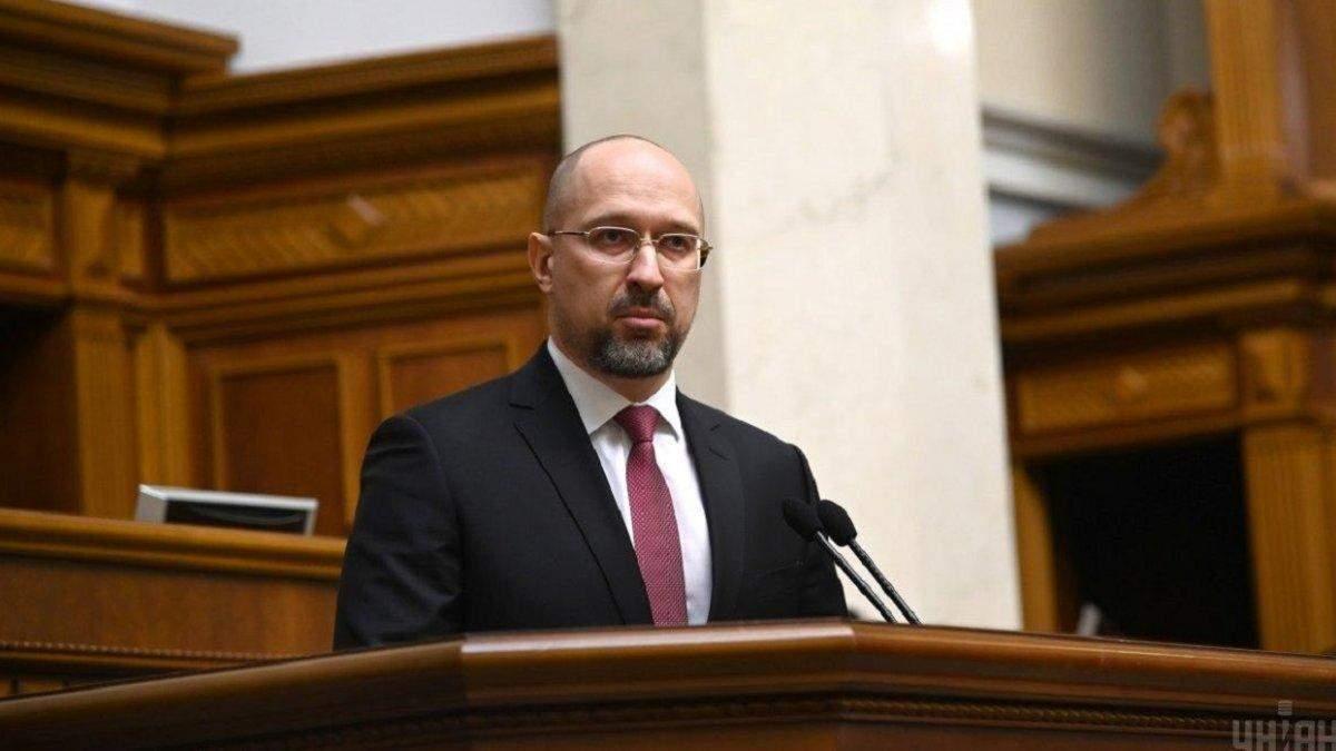Денис Шмигаль хоче розділити Міністерство енергетики та захисту довкілля