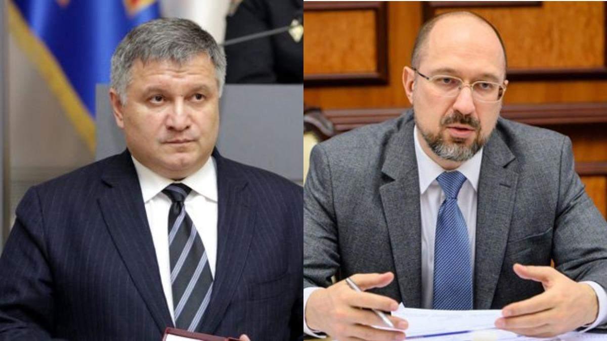 Арсен Аваков и Денис Шмыгаль