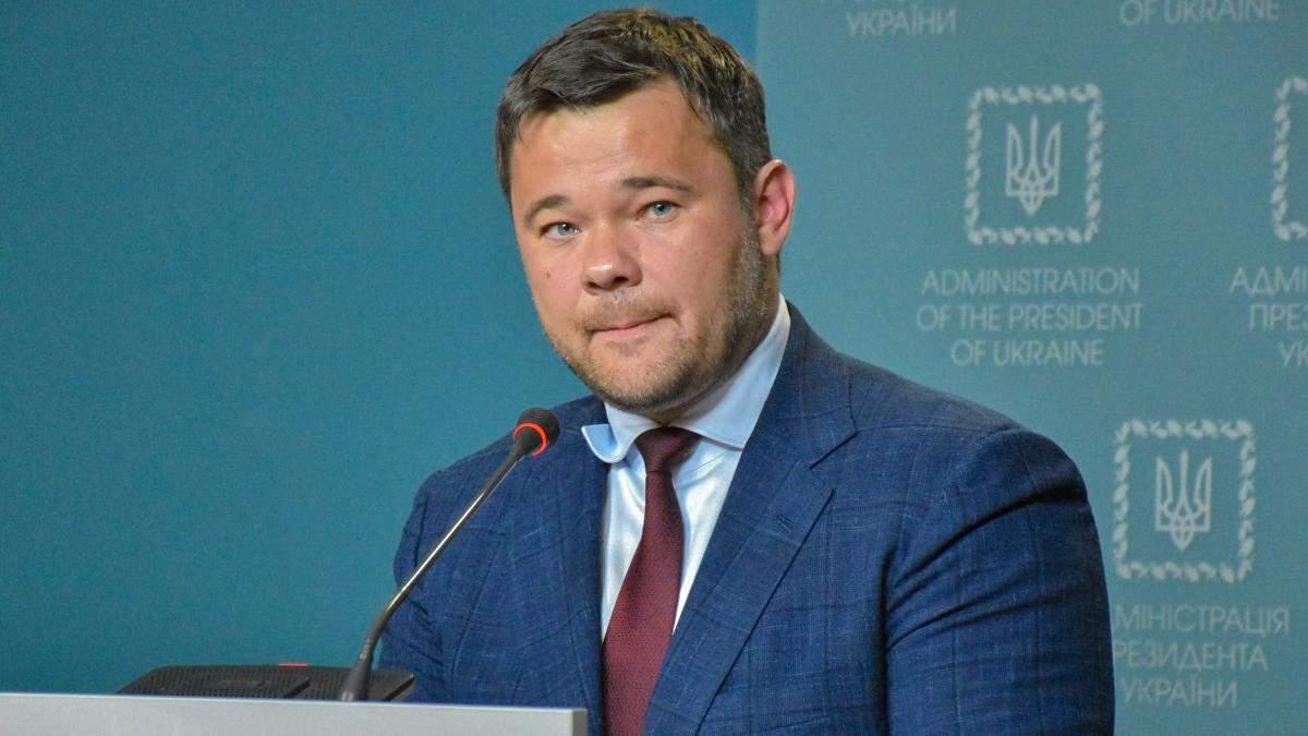 Выборы мэра Киева - почему Андрей Богдан может пойти в мэры ▷ 24tv.ua