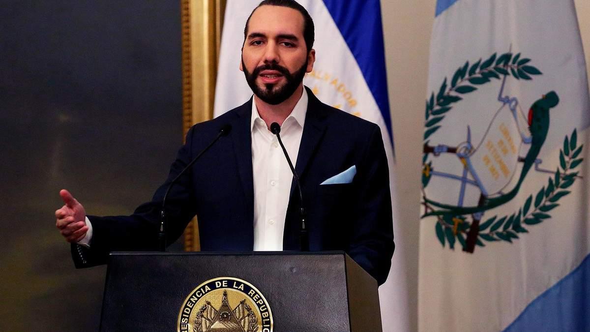Президент Сальвадору Наїб Букеле