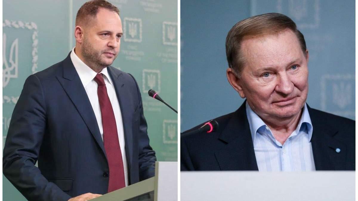 СБУ підтвердила відкриття справи щодо можливої держзради з боку Єрмака та Кучми