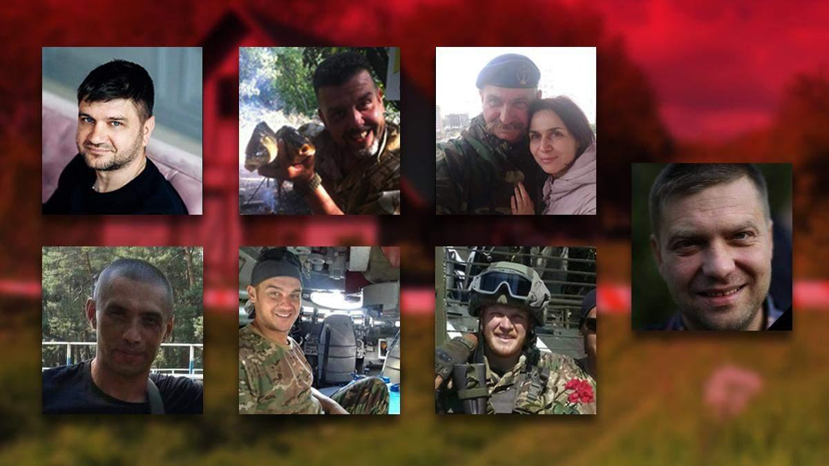 Ким були загиблі у масовому вбивстві на Житомирщині