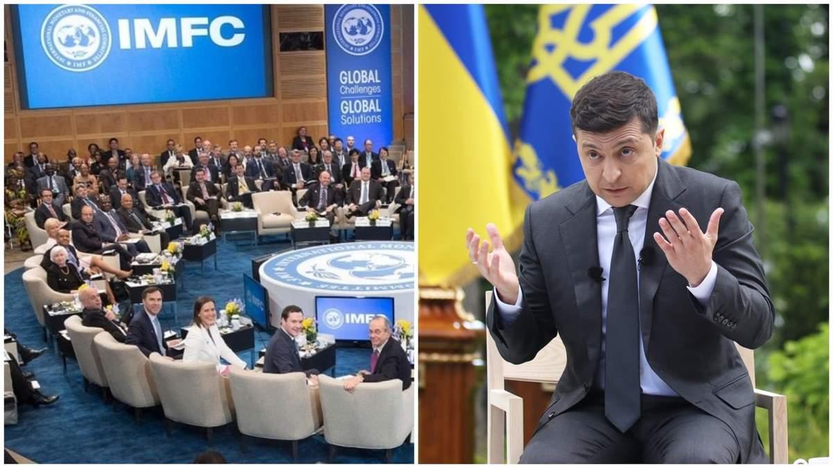 МВФ висунув Україні нові умови для отримання кредиту, – ЗМІ