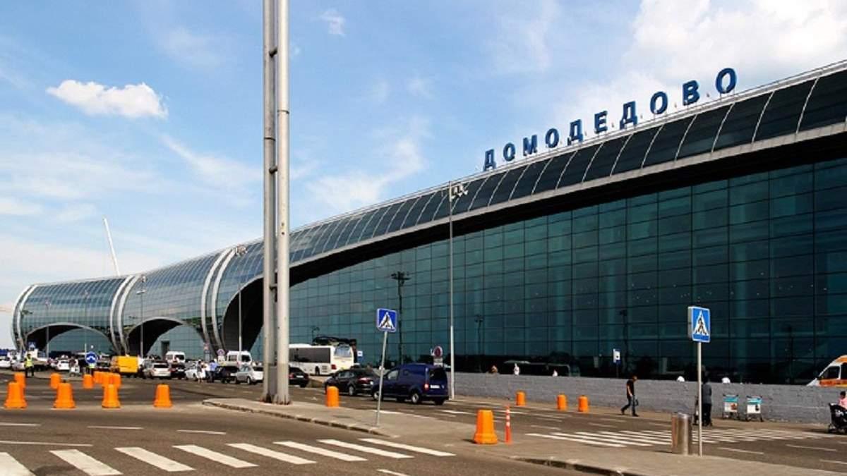 """Бійка на борту літака в """"Домодєдово"""" 25.05.2020 - відео"""