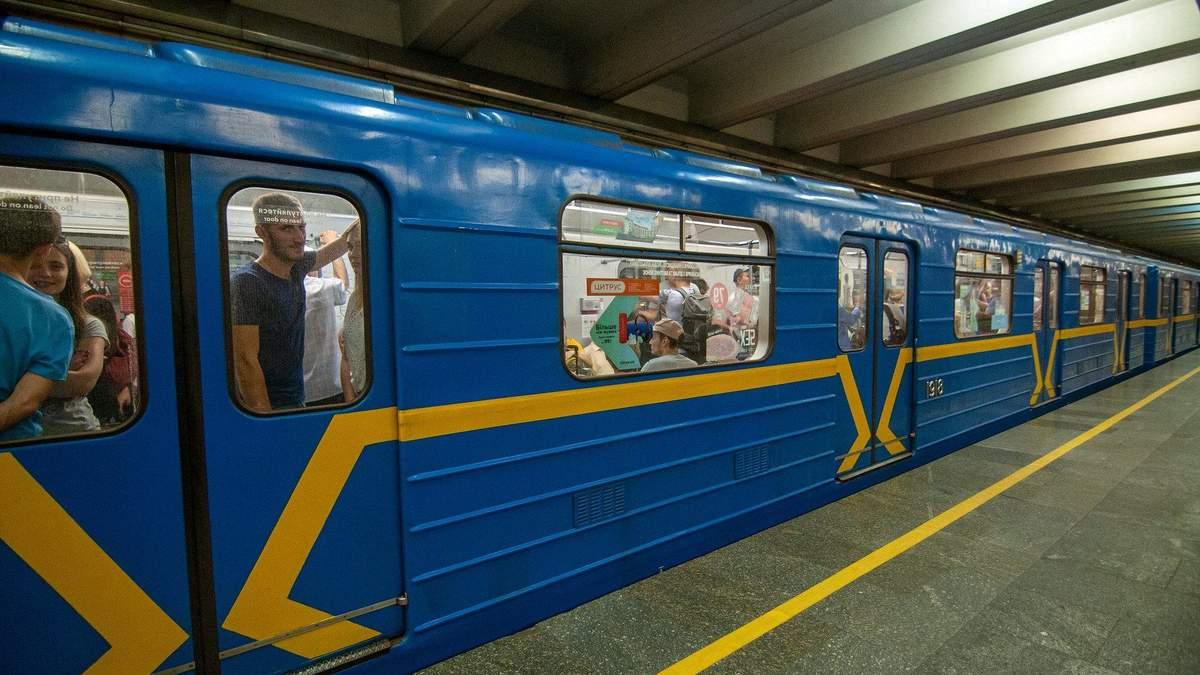Умови, за яких знову можуть закрити метро - МОЗ