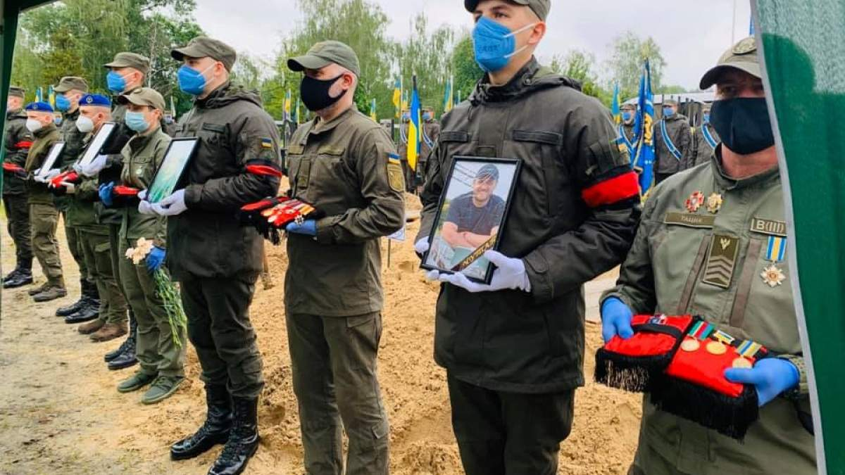 Похорон бійців АТО 26 травня 2020: фото, відео