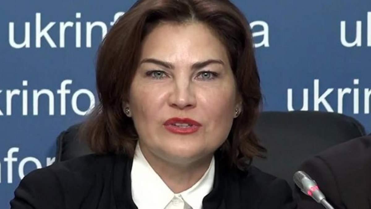 Венедіктова звинуватила САП у бездіяльності: що кажуть у САП