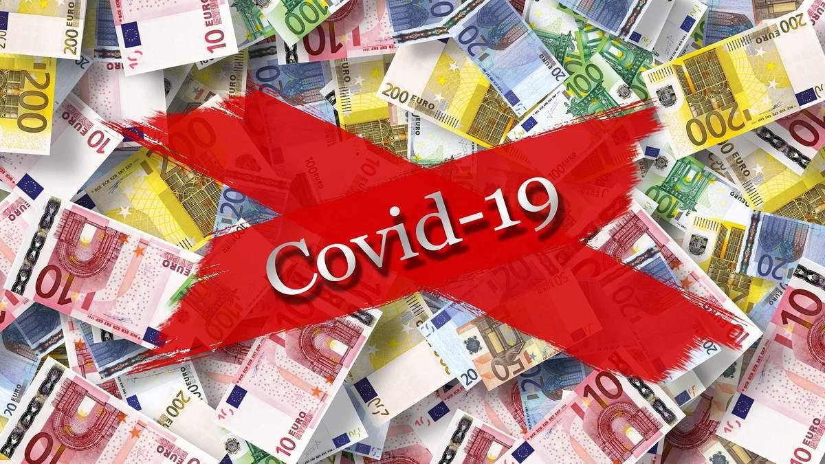 Як заощаджують гроші європейці під час пандемії