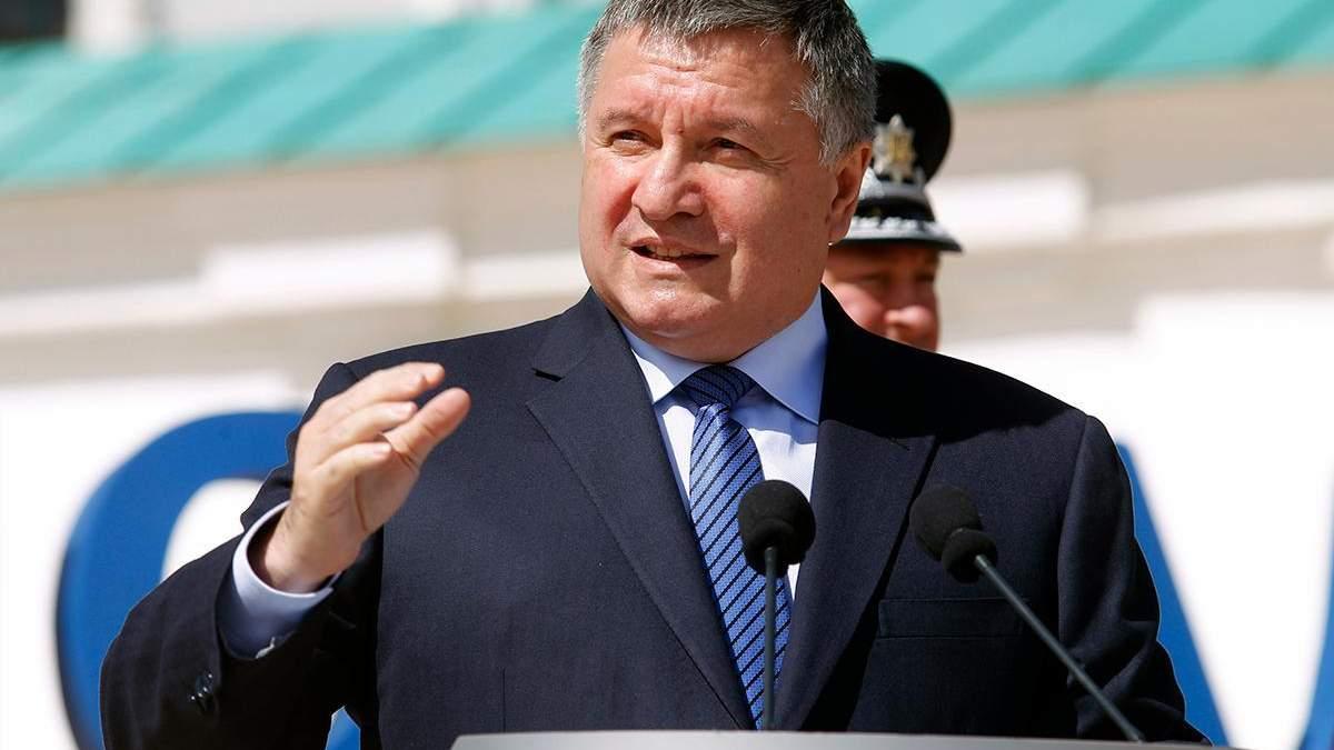 Уйдет ли Аваков в отставку