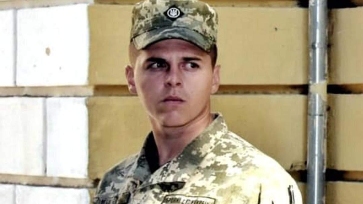 Загинув Віталій Лімборський