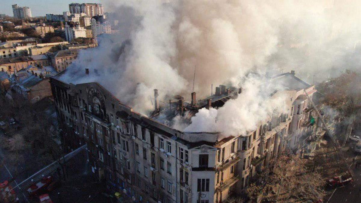 """Пожар в колледже в Одессе: как следствие нашло """"стрелочника"""" в резонансной трагедии"""