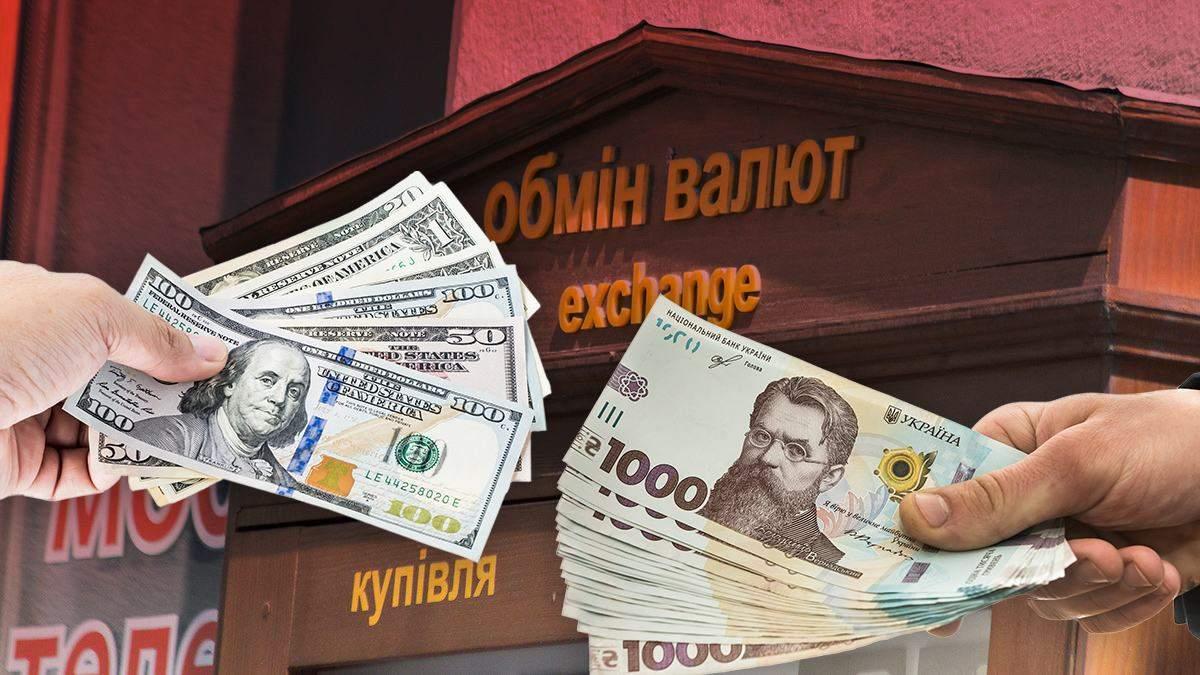 Курс долара у червні 2020 – прогноз, купувати чи продавати долар