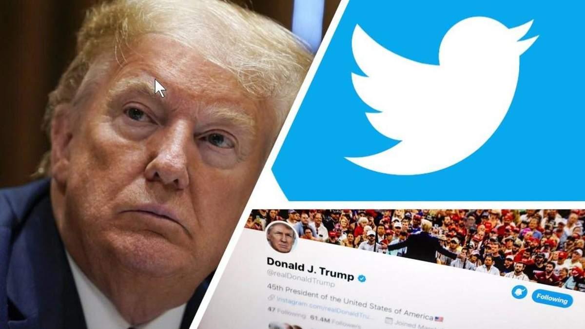 Дональд Трамп і Twitter: президент готує наказ проти соцмереж
