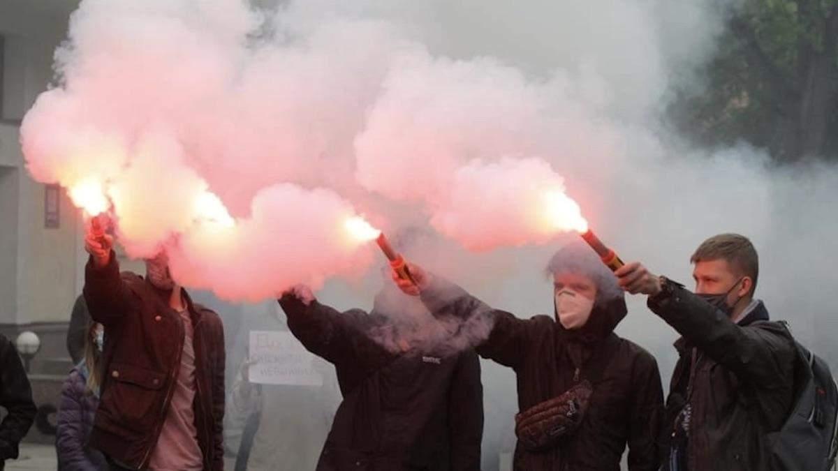 Протести у Києві під МВС за свободу Хаєцькому: фото 28 травня 2020