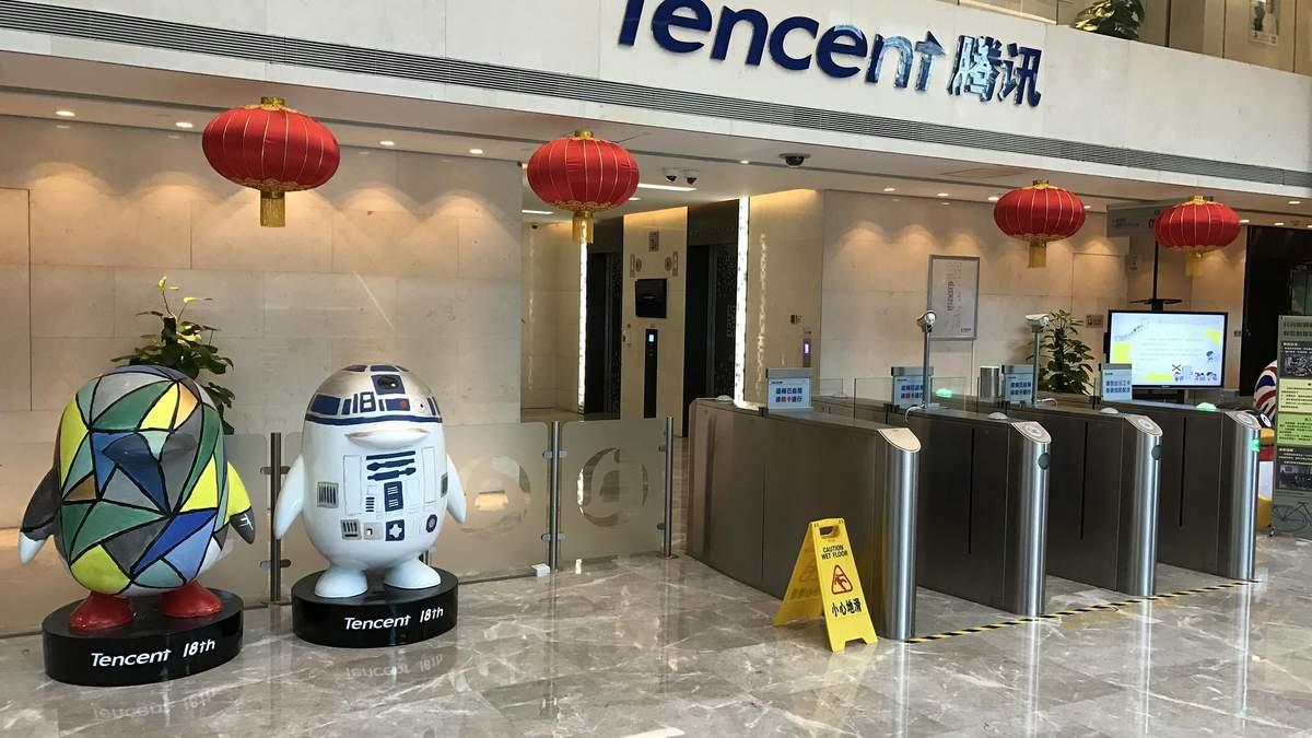 Tencent вложит в технологии 70 миллиардов долларов