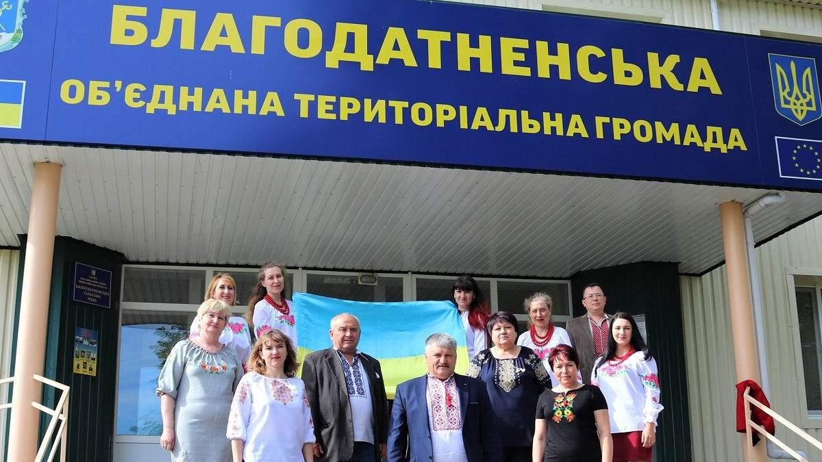 Децентралізація в Україні: що це таке і коли вона закінчиться