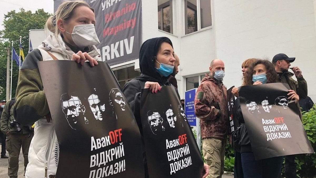 Протест під МВС через справу Павла Шеремета
