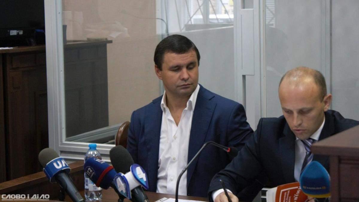 Суд арестовал экс-нардепа Микитася и увеличил сумму залога до 100 миллионов