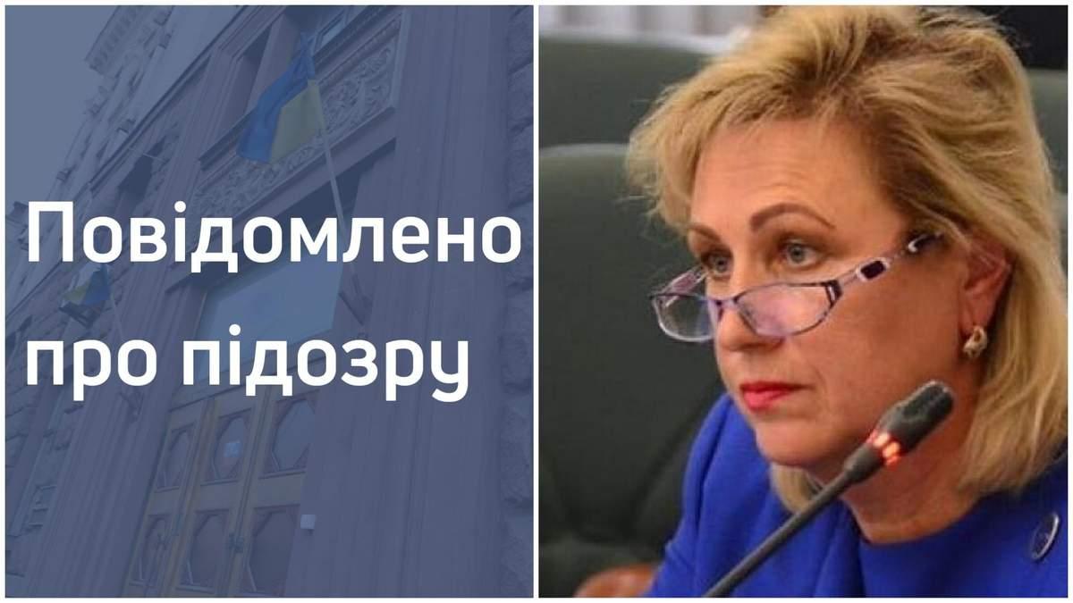 Суддя Литвиненко відтепер – підозрювана