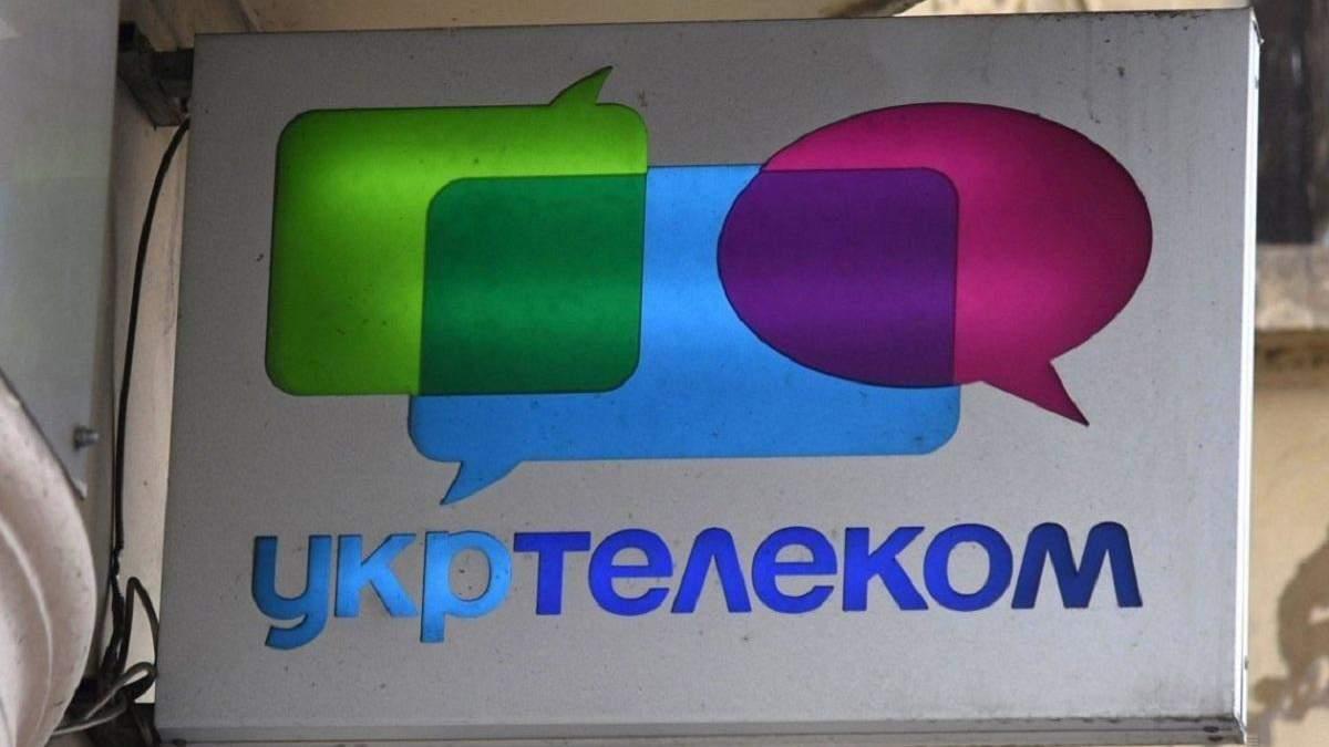 Інтернет Укртелеком працює зі збоями 29 травня 2020 – області