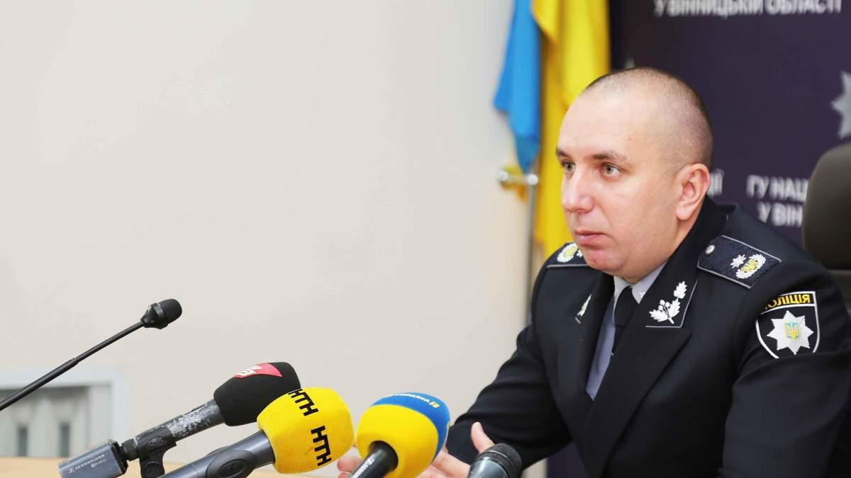 Юрия Педоса отстранили от исполнения обязанностей