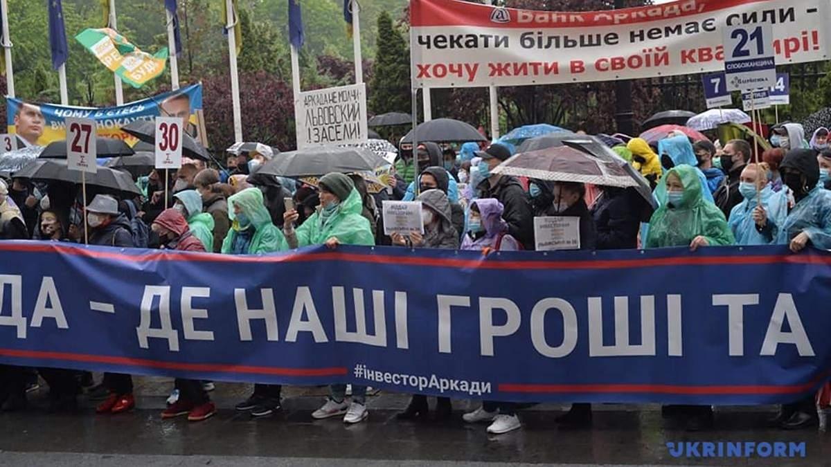"""У Києві відбулися протести інвесторів """"Аркади"""": що відповів Кличко"""