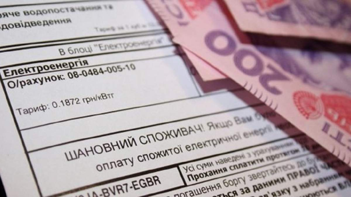 Уряд перегляне тарифи на електроенергію у 2020: що відомо