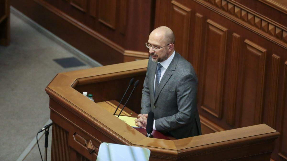 Законотворча активність уряду Шмигаля нижча, ніж Гончарука, – ОПОРА